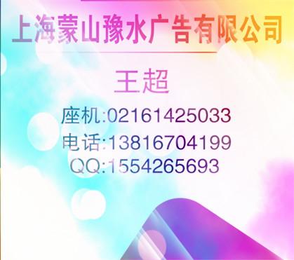 深圳特区报广告公司电话图片/深圳特区报广告公司电话样板图