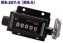 供应计数器RS-207-5