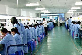 深圳市合众成电子有限公司