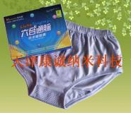 六合通脉纳米磁能裤辅助治疗图片