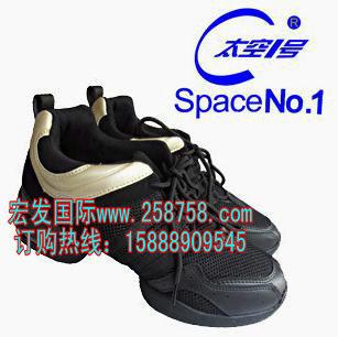 供应太空一号高瘦鞋秀腿鞋子迈角度为70度越走越瘦批发