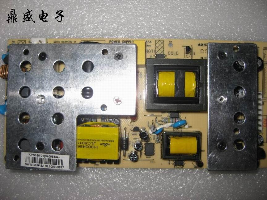 康佳电源板34005534_供应康佳电源板34005534