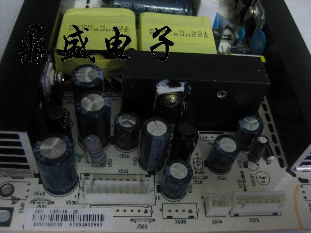 供应厦华电源板kas200-5s242415x