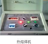 供应电热熔焊机焊枪