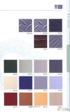 LG钢宝PVC地板