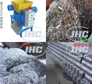 供应传统铁屑粉碎机-金属屑粉碎设机备总成