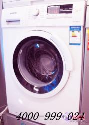 美菱洗衣机售后维修电话图片