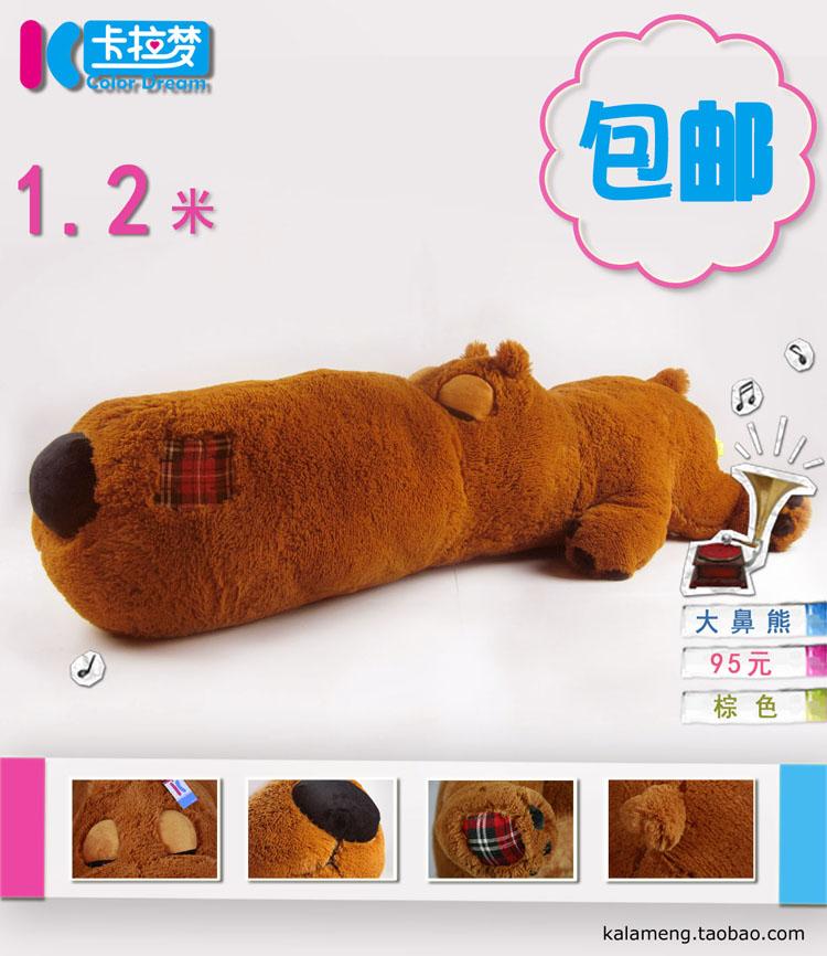 供应杭州毛绒玩具娃娃公仔欠揍大鼻子熊批发