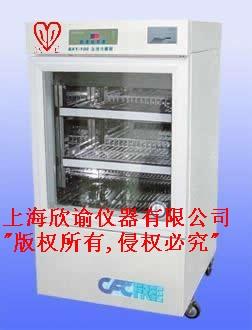 供应欣谕冷藏柜XY-LC-100实验室冷冻柜冷藏箱生物保存柜