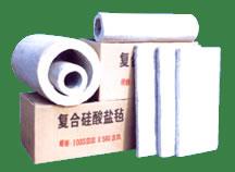 供应保温材料复合硅酸盐板厂价直销
