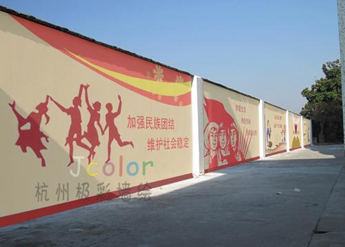 杭州极彩墙绘艺术工作室生产供应杭州学校幼儿园彩绘