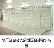 给排水设备给排水设备价格给排水设备厂家 图片|效果图