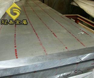 标准进口有色金属合金铝板2A50铝合金铝棒2A50铝板,专业销售图片