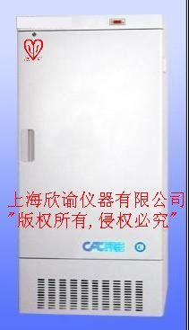 欣谕超低冰箱XY-60-158L