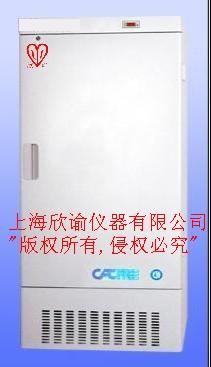 供应欣谕超低冰箱XY-60-200欣谕超低冰箱XY60200L生物低温冰箱 欣谕超低冰箱XY-60-158L批发