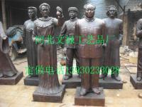 供应铜雕毛泽东/铸铜毛泽东/人物雕塑