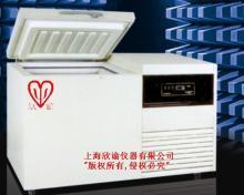供应欣谕超低温冰箱XY-86-200W卧式冷冻箱 欣谕超低温冰箱XY86200