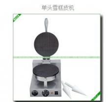 雪糕皮机冰淇淋蛋筒机雪糕皮机价格小型雪糕皮机北京雪糕皮机