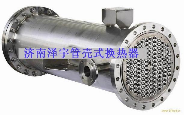 供应换热及制冷空调设备-管式换热器-不锈钢管壳式换热器批发