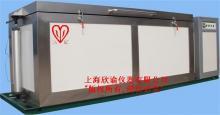 供应欣谕工业冷冻箱XY-50-2500W轴承装配冷冻箱定制超低温冰箱