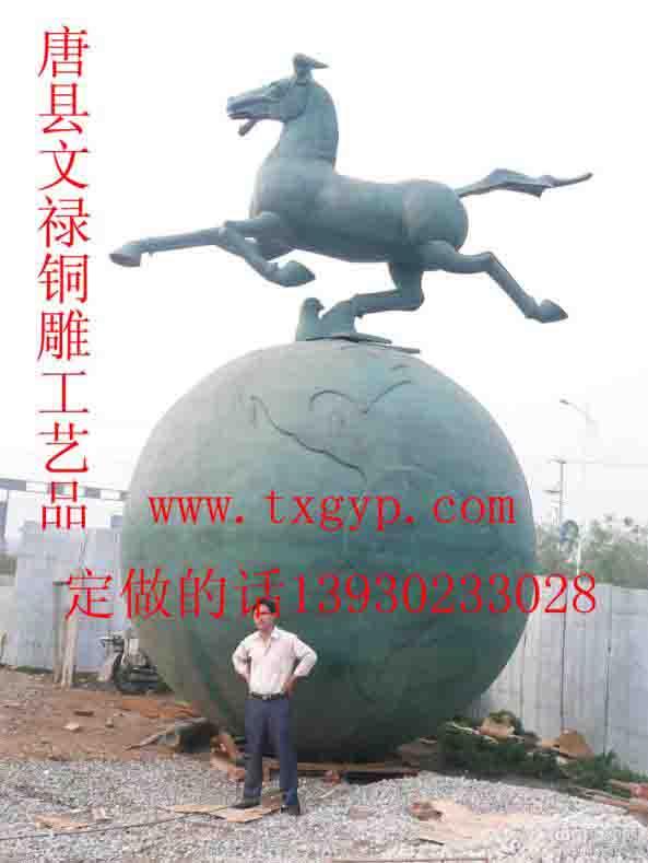供应城市雕塑/唐县铜雕厂
