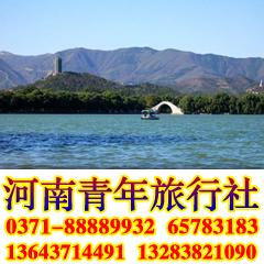 北京四日游汽车图片/北京四日游汽车样板图
