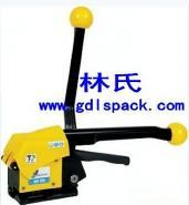 供应MH32A手提免扣钢带打包机出售,批发手提钢带免扣打包机价格