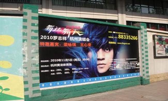 杭州墙绘广告杭州墙绘杭州墙绘公司杭州墙绘价格