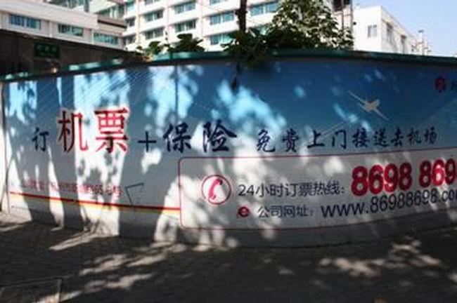 杭州手绘墙价格杭州手绘墙面杭州手绘墙公司