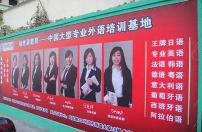 杭州彩绘墙杭州彩绘墙公司杭州彩绘墙价格