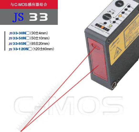激光位移传感器_激光位移传感器供货商