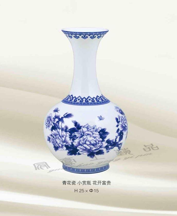 青花瓷花瓶图片_