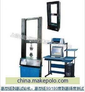 供应上海塑料薄膜试验机