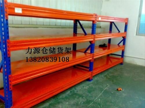 天津仓储货架仓库货架悬臂货架阁楼平台订做批发批发