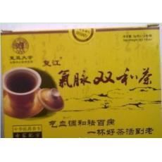 供应气脉双和茶食用量及食用方法气脉双和茶效果气脉双和茶厂家批发