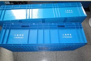 供应特种塑料箱