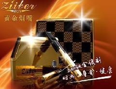 ziiber黄金烟嘴如何购买图片/ziiber黄金烟嘴如何购买样板图
