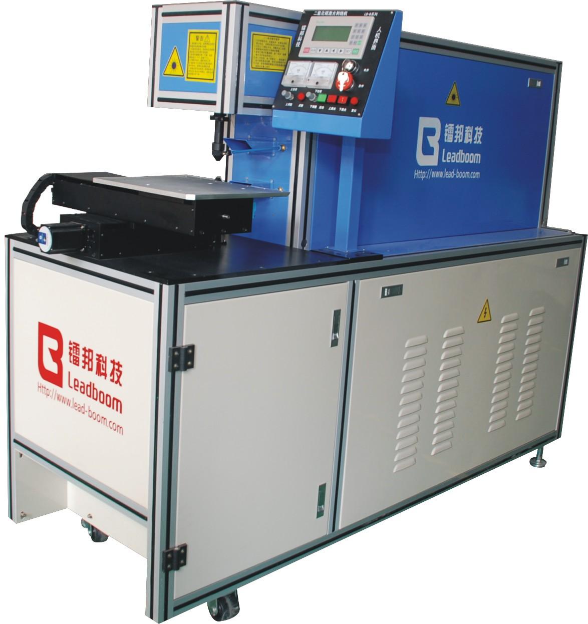 医疗器械线材加工激光剥线机
