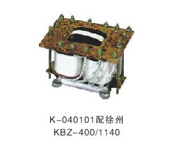 供应KBZ-200矿用隔爆型真空馈电开关