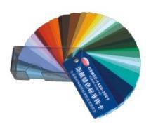 供应国标色卡