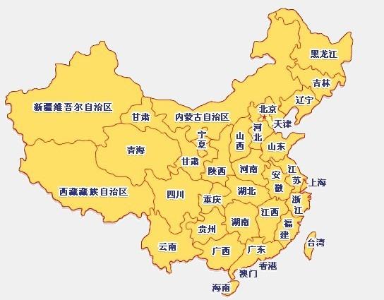 武汉专线广州图片