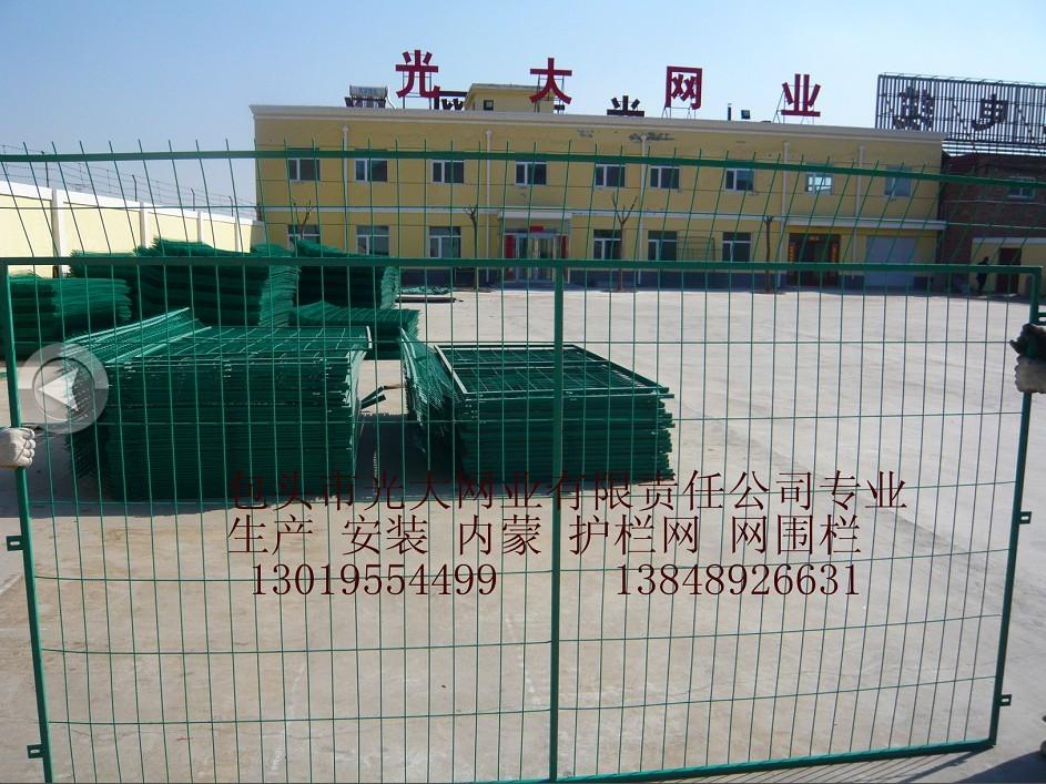 供应内蒙网围栏包头