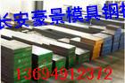 供应40MnB合金结构钢/化学成份