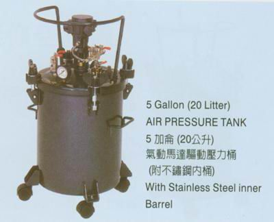 供应山东压力桶/浙江/福建压力桶/涂装手动自动压力桶/涂料压力桶