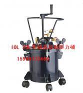 台湾20升压力桶/涂料/橡塑/表面处理/喷漆压力桶气动型压力桶