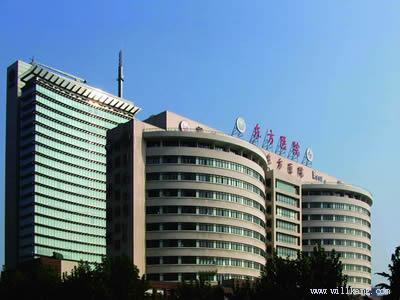上海东方医院体检中心 高清图片