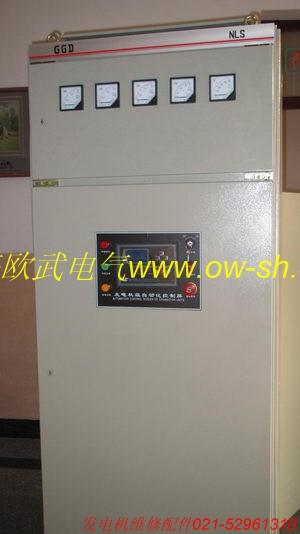 供应发电机切换柜控制柜
