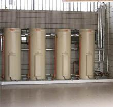 供应商用电热水器厂家