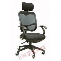 电脑办公椅子图片