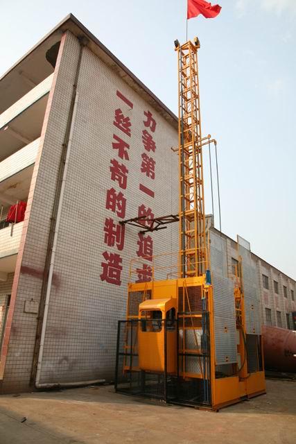 郑州建筑机械市场。供应-单双笼升降机单臂双吊笼升降机批发